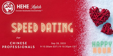 Speed Dating --- Special Love at Special Times (5/8 - Chinese Special) tickets