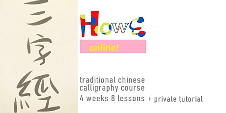 Chinese calligraphy online course '3stroke' '三字經' tickets