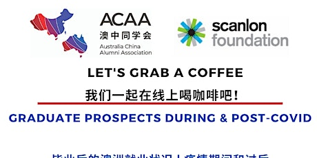 【GRADUATE PROSPECTS DURING & POST-COVID】LET'S GRAB A COFFEE 7 tickets