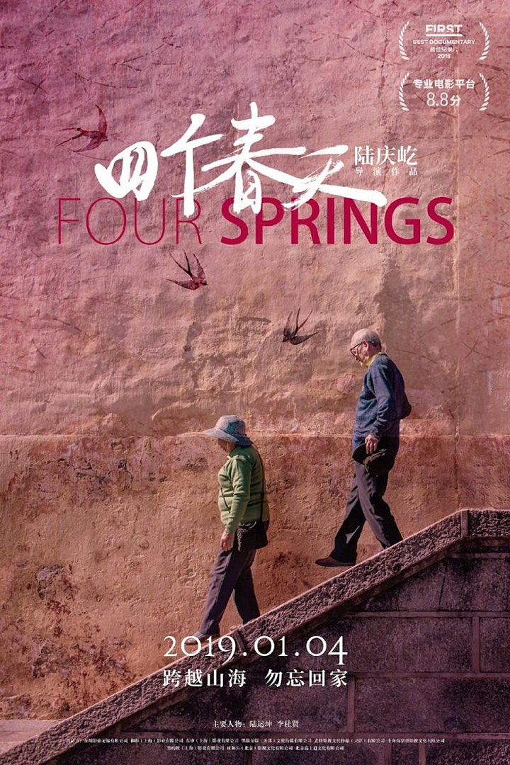 Immagine PISA CHINESE FILM FESTIVAL 2020 - Four Springs