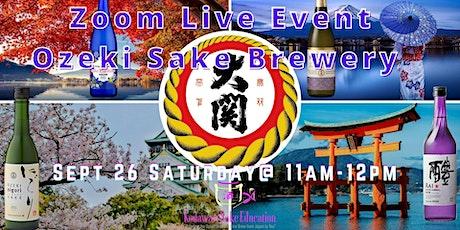 ZOOM LIVE EVENT | OZEKI SAKE BREWERY|USA |JAPAN tickets