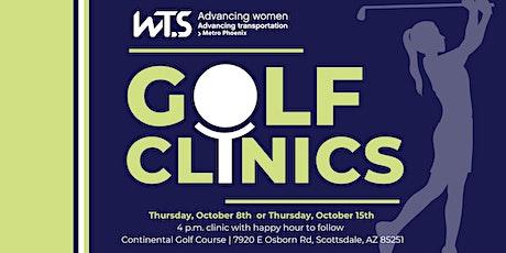 WTS Metro Phoenix Golf Clinic tickets