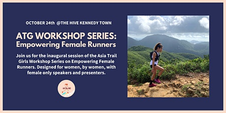 ATG Workshop Series: Empowering Female Runners tickets