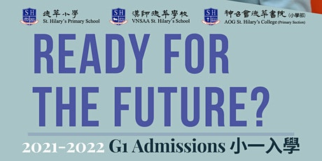 2021-2022 SH G1 Admissions Information Day & Campus Visit tickets