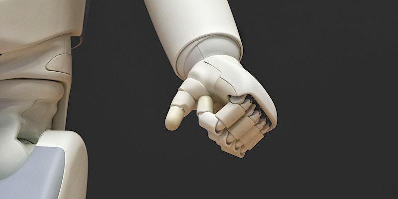 Webinar: Robot Accident Investigation - Cancelled