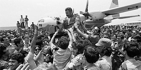 Talk by Rami Sherman – Raid on Entebbe tickets