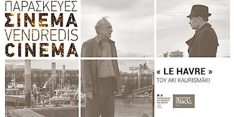 Le Havre - Aki Kaurismaki tickets