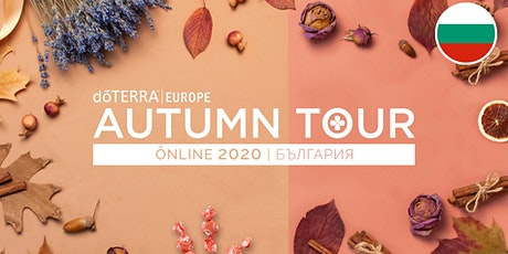 Autumn Tour Online 2020 - Bulgaria Tickets