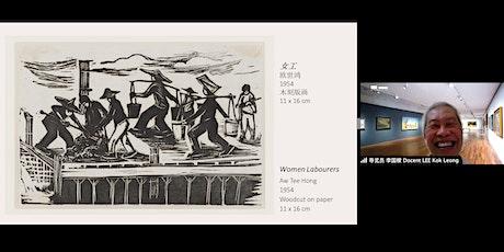 [新加坡国家美术馆线上节目] 与导览员远程观画 tickets