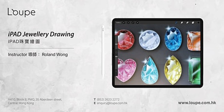 iPad Jewellery Drawing Class iPad珠寶繪圖班 tickets