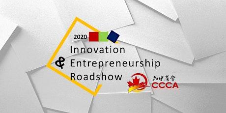 Roadshow Session #002 - Customer 101 - CCCA X Startup Calgary tickets