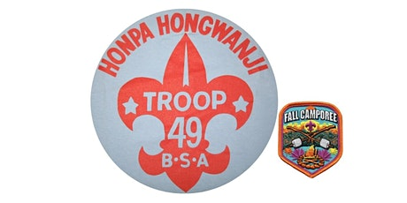 Troop 49 Fall Camporee tickets