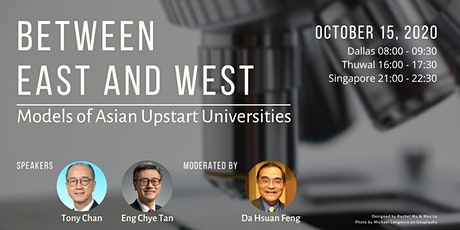 Between East and West: Models of Asian Upstart Universities tickets