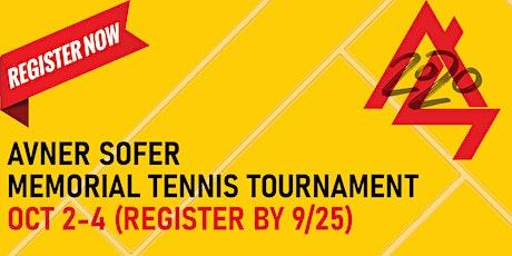 Avner Sofer Memorial Tennis Tournament tickets
