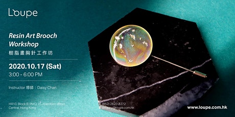 Resin Art Brooch Workshop 樹脂畫胸針工作坊 tickets