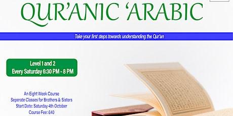 Quranic Arabic tickets