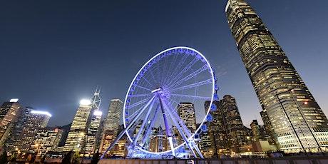 Shining a light on Hong Kong Fintech: Regtech, Open Banking & Trade Finance tickets