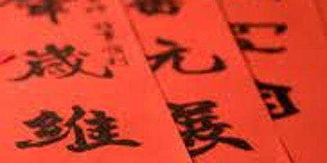 Spring Couplet Making For Lunar New Year tickets