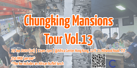 Chungking Mansions Tour Vol.13 tickets