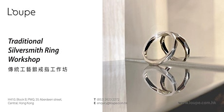 Traditional Silversmith Workshop 傳統工藝工作坊 tickets