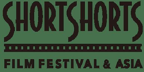 Short Shorts Film Festival & Asia (Special Screening in Kuching) 2020 tickets