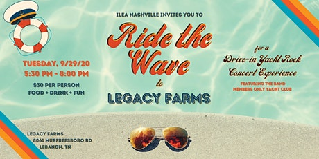 Drive-in Yacht Rock Concert Experience tickets