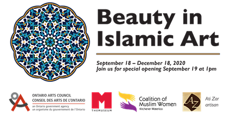 Exhibition Opening: Beauty in Islamic Art tickets