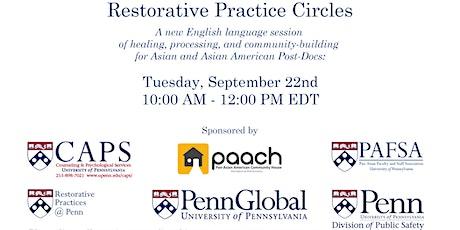 Penn Restorative Practice Circles - September 22nd, 2020 tickets