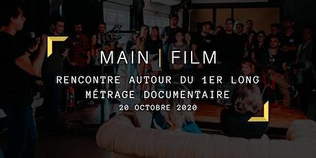 Rencontre autour du 1er long-métrage documentaire   En ligne billets