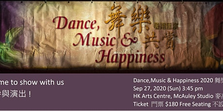 Dance, Music & Happiness 2020 舞樂共賞 - Live Show Tic tickets