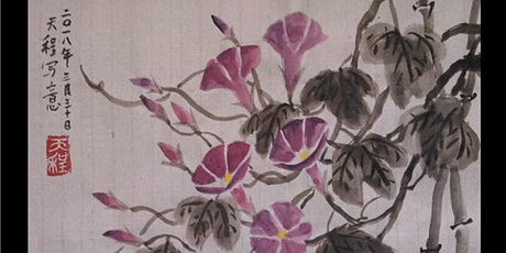 Chinese Brush Painting Course starts Nov 3 (8 online sessions) tickets