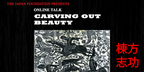 Carving Out Beauty - The Life and Work of Munakata Shiko tickets