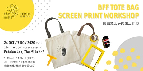BFF Tote Bag Screen Print Workshop  閨蜜絲印手提袋工作坊 tickets