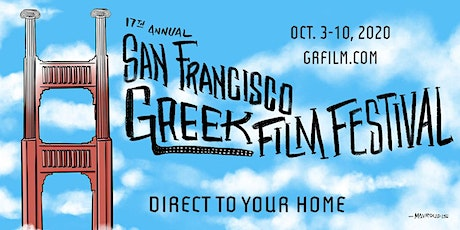 "San Francisco Greek Film Festival ""Drive-In Movie"" Topkapi tickets"