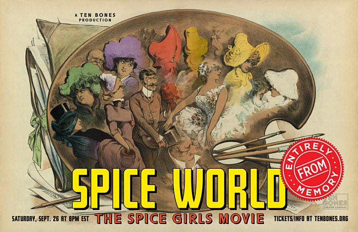 Spice World Entirely From Memory image