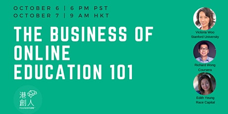 FoundersHK:  The Business of Online Education 101 tickets