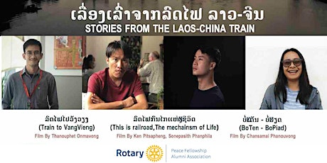 "Online Screening: ""Stories from the Laos-China Train"" tickets"