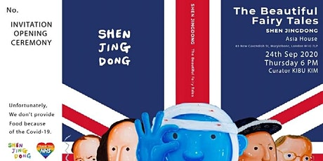 Shen jingdong : London Solo Exhibition-Opening tickets