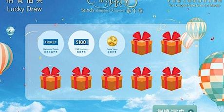 Macau IPS tickets