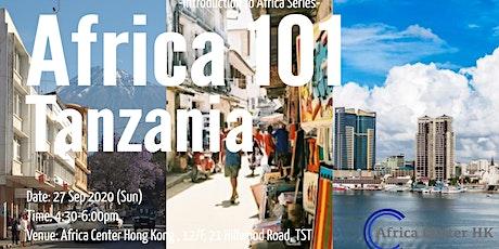 Africa 101   Tanzania tickets