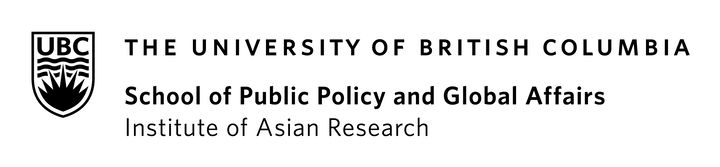 Escalating US-China Tensions & Implications for Universities image
