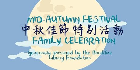 Mid-Autumn Festival Craft Kits tickets