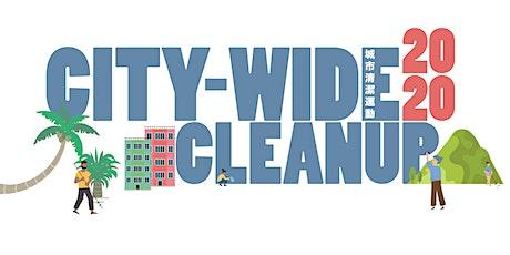 綠色時刻每月一次淨灘活動|Green Hour - Monthly Beach Cleanup