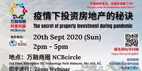 疫情下投资房地产的秘诀  The secret of property Investment during pandemic tickets