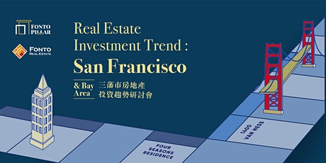Real Estate Investment Trends in San Francisco/Bay Area Seminar tickets
