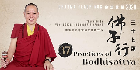 Teachings on the 37 Practices of Bodhisattvas