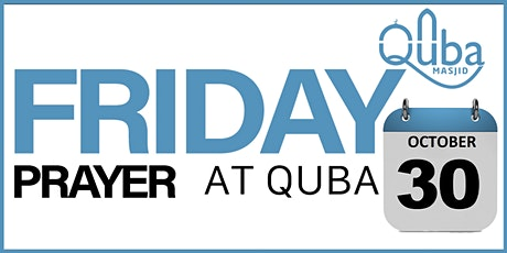 Quba Masjid  Friday Prayer tickets