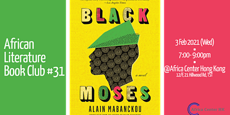 African Literature Book Club #31 | Black Moses tickets