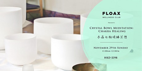 水晶七輪頌缽冥想|Crystal Bowl Meditation:  Chakra Healing tickets