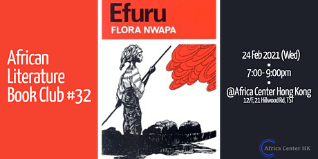 African Literature Book Club #32 | Efuru tickets